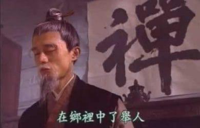 phim lieu pham tu huan